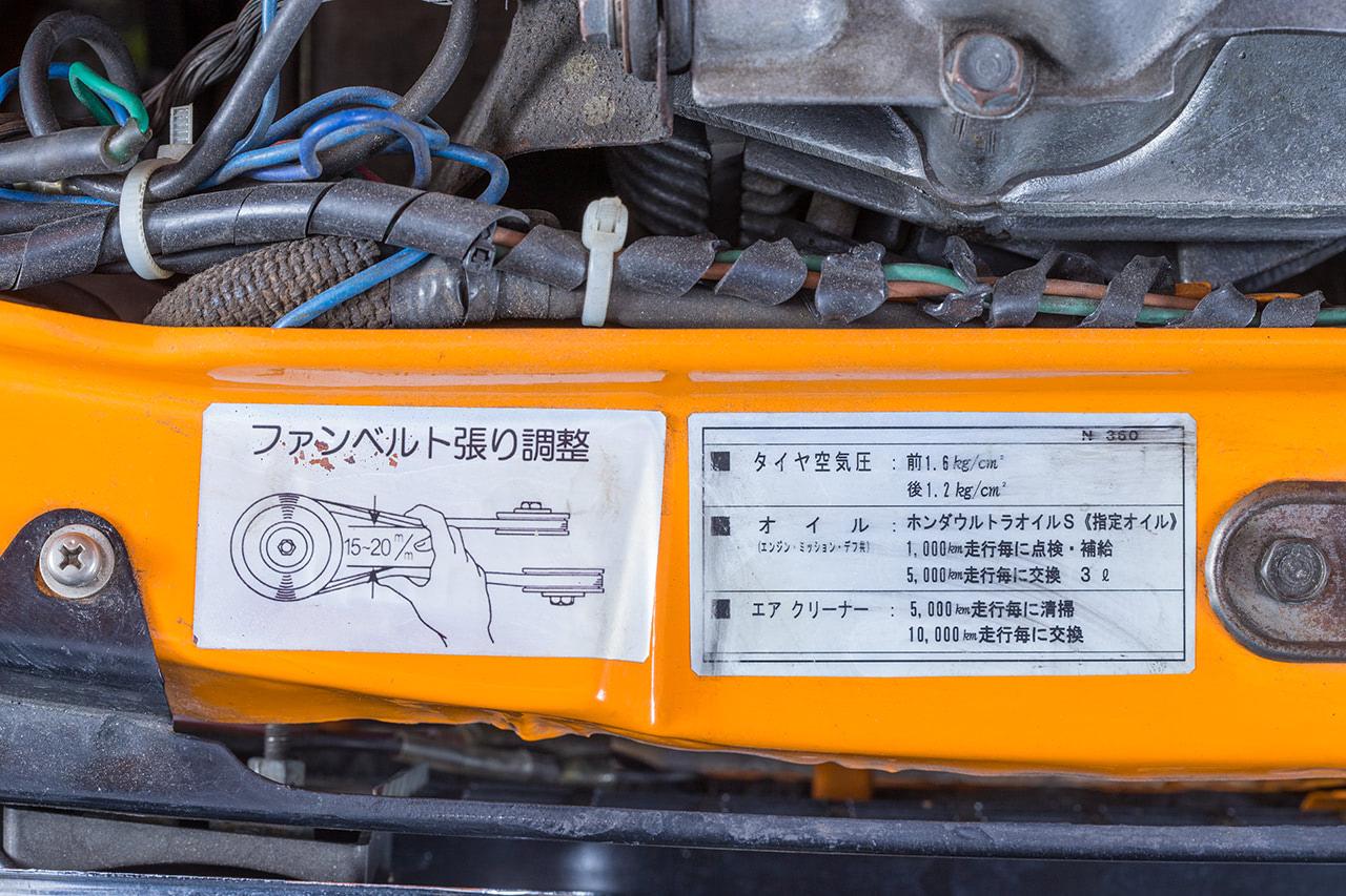 ホンダZのエンジンステッカー