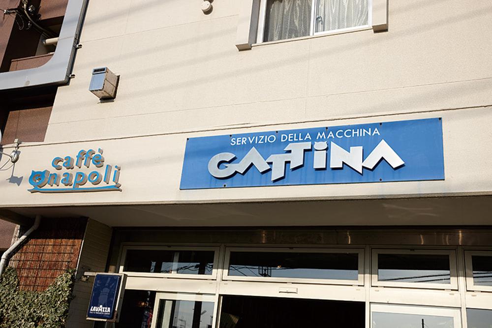 ガッティーナ