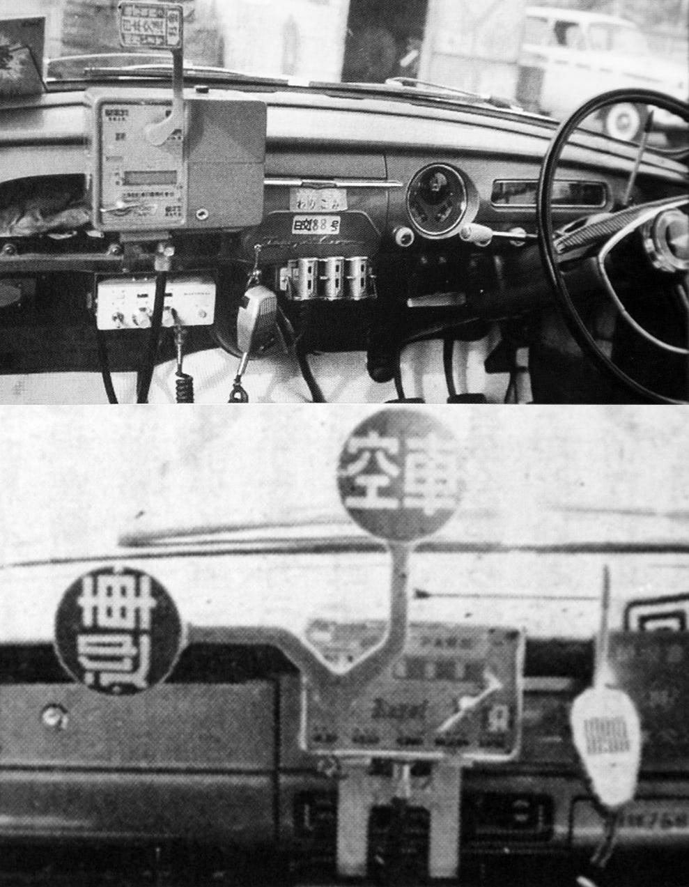 タクシー 料金メーター