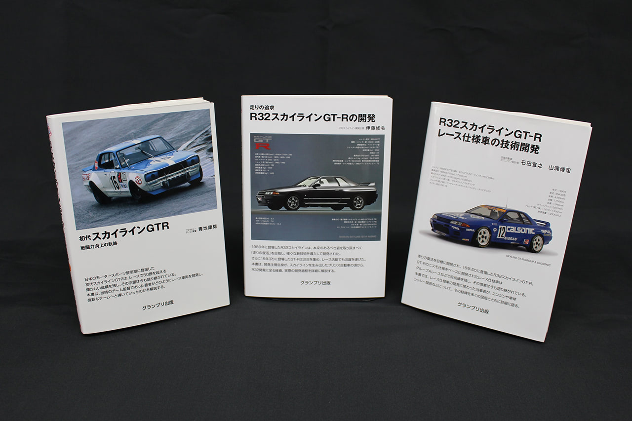 R32書籍