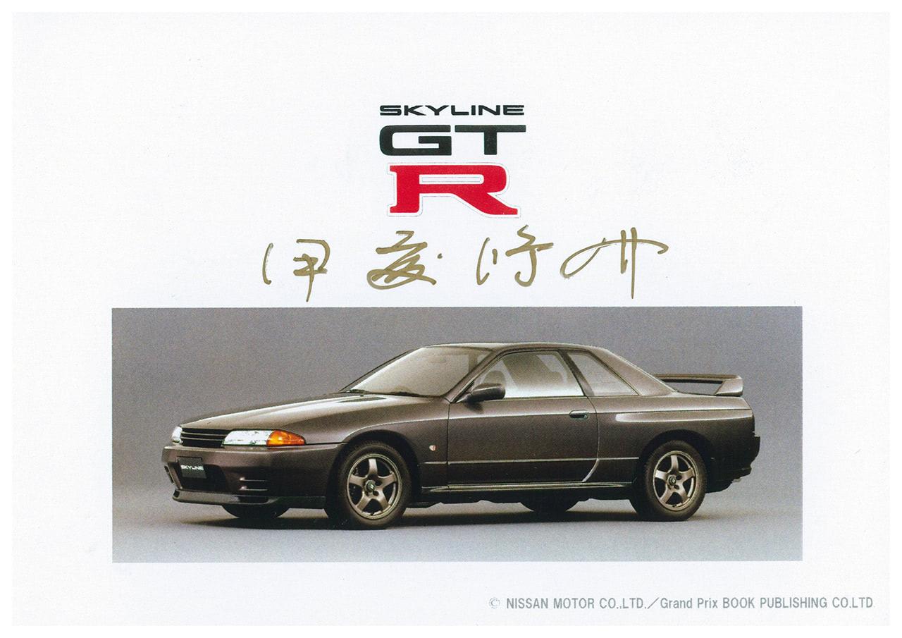 R32スカイライン
